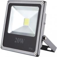 Прожектор / светильник Bellson BL-FL/20W-1840/40-Slim