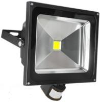Прожектор / светильник Bellson BL-FL/50W-4600/40-Slim PIR