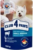 Корм для собак Club 4 Paws Packaging Pouch Small/Medium Breeds 0.1 kg