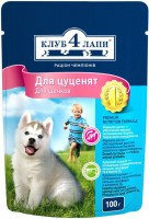 Корм для собак Club 4 Paws Packaging Pouch for Puppy 0.1 kg