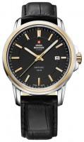 Наручные часы Swiss Military SM34039.10