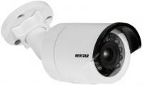 Камера видеонаблюдения Neostar NTI-2004IR
