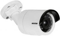 Камера видеонаблюдения Neostar NTI-3004IR