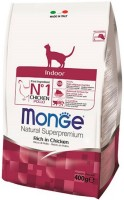 Фото - Корм для кошек Monge Functional Line Indoor Chicken/Rice 10 kg