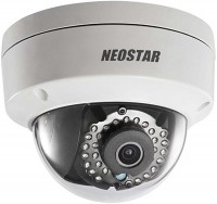 Камера видеонаблюдения Neostar NTI-D2007IR