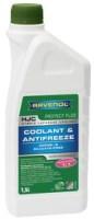 Охлаждающая жидкость Ravenol HJC Concentrate 1.5L