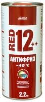 Охлаждающая жидкость XADO Red 12 Plus Plus Ready To Use 2.5L