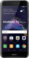 Фото - Мобильный телефон Huawei P8 Lite 2017 Dual Sim