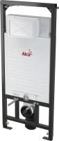 Инсталляция для туалета Alca Plast A101/1200 Sadromodul