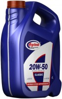 Моторное масло Agrinol Classic 20W-50 SF/CC 4L