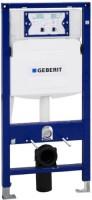 Фото - Инсталляция для туалета Geberit Duofix 111.300.00.5