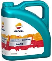 Моторное масло Repsol Elite Carrera 5W-50 4L