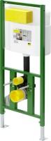 Инсталляция для туалета Viega Eco Plus WC 606664