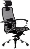 Компьютерное кресло Metta Samurai S-2