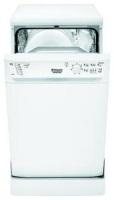 Посудомоечная машина Hotpoint-Ariston LSF 723