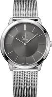 Фото - Наручные часы Calvin Klein K3M21124