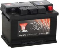 Автоаккумулятор GS Yuasa YBX3000