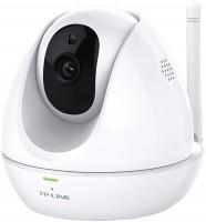 Камера видеонаблюдения TP-LINK NC450