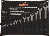 Набор инструментов OMBRA OMT16S