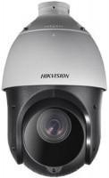 Фото - Камера видеонаблюдения Hikvision DS-2AE4223TI-D