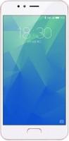 Фото - Мобильный телефон Meizu M5s 32GB
