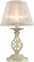 Настольная лампа Altalusse INL-6121T-11