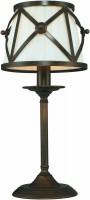 Настольная лампа Altalusse INL-6100T-01