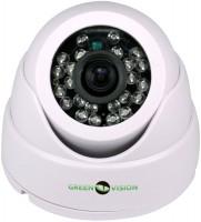 Фото - Камера видеонаблюдения GreenVision GV-036-AHD-H-DIA10-20