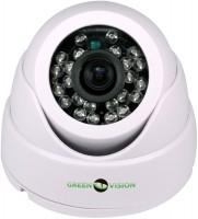 Камера видеонаблюдения GreenVision GV-037-GHD-H-DIS20-20