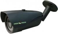 Камера видеонаблюдения GreenVision GV-048-AHD-G-COS13-40