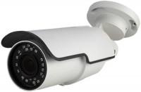 Фото - Камера видеонаблюдения Longse LBYT40AD130S