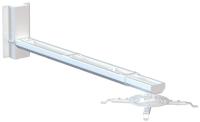 Крепление для проектора KSL CMPR-3