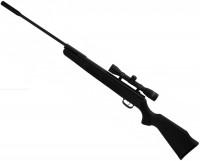 Пневматическая винтовка Beeman Kodiak Gas Ram