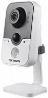 Камера видеонаблюдения Hikvision DS-2CD2452F-IW