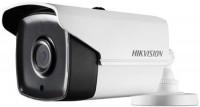 Фото - Камера видеонаблюдения Hikvision DS-2CE16D7T-IT5