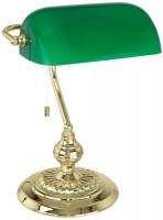 Настольная лампа EGLO Banker 90967