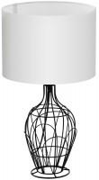Настольная лампа EGLO Fagona 94608