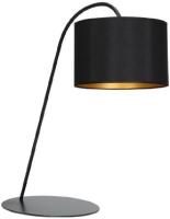 Настольная лампа Nowodvorski Alice 4957
