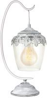 Настольная лампа EGLO Sudbury 49293
