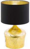 Настольная лампа EGLO Manalba 95395