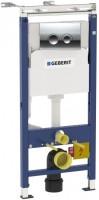 Инсталляция для туалета Geberit Duofix 458.122.21.1