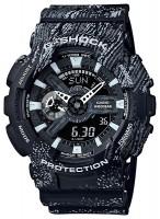 Фото - Наручные часы Casio GA-110TX-1A