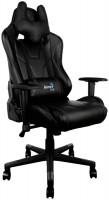 Компьютерное кресло Aerocool AC220 Gaming Chair