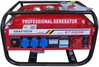 Электрогенератор Kraftech KT 6500 W
