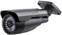 Камера видеонаблюдения CTV IPB3640 FPM