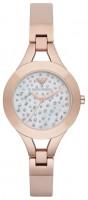 Наручные часы Armani AR7437