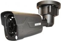 Камера видеонаблюдения Neostar THC-1030IR