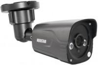 Камера видеонаблюдения Neostar THC-1008IR
