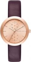 Наручные часы Michael Kors MK2575
