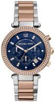 Фото - Наручные часы Michael Kors MK6141